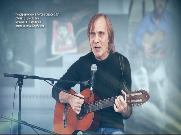 Песня, написанная Владимиром Высоцким и так и не спетая им самим, впервые прозвучит на «Первом Ярославском»