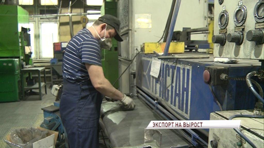 Ярославский завод по изготовлению тормозных колодок показал эффективность работы регионального центра экспорта