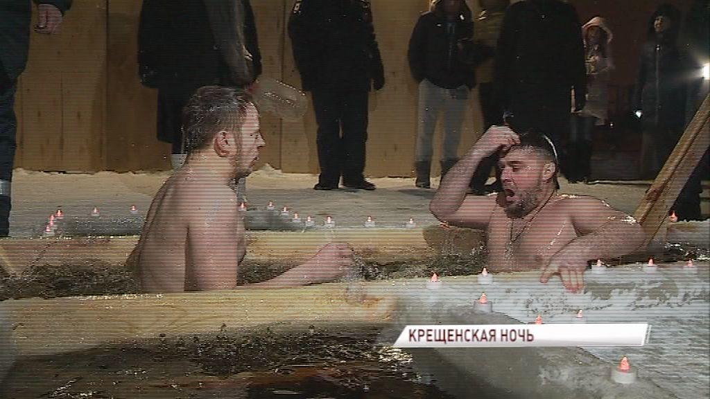 Восемь тысяч верующих окунулись в ледяные иордани в крещенскую ночь