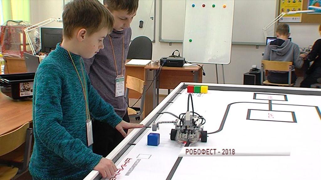 Школьники из разных районов области показали своих роботов