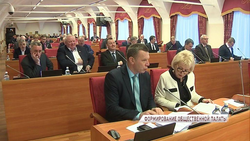 Состав Общественной платы Ярославской области четвертого созыва утвержден на треть