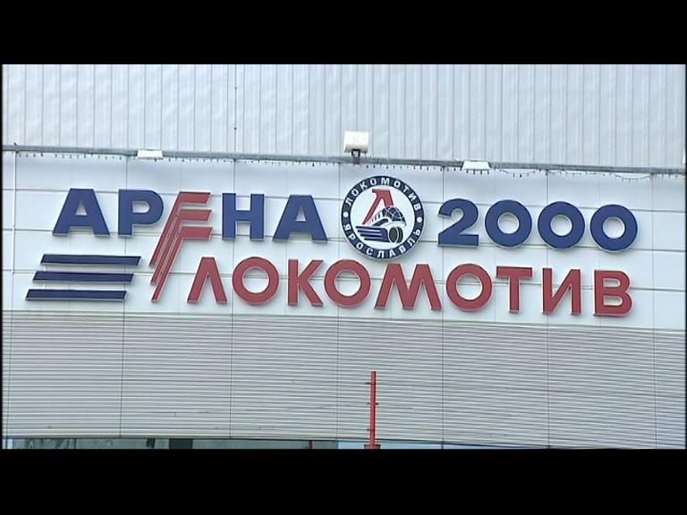 Легенда «Локомотива» прокомментирует хоккей на «Первом Ярославском»