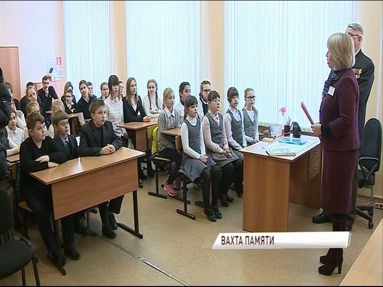 В Ярославских школах проходит серия патриотических уроков, посвященных памяти героев погибших на фронте
