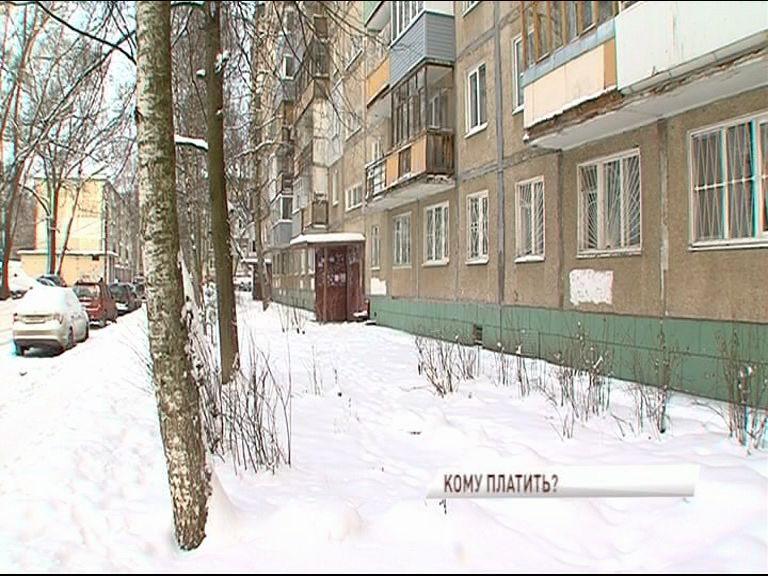 Жители Дзержинского района получили две платежки за домофон