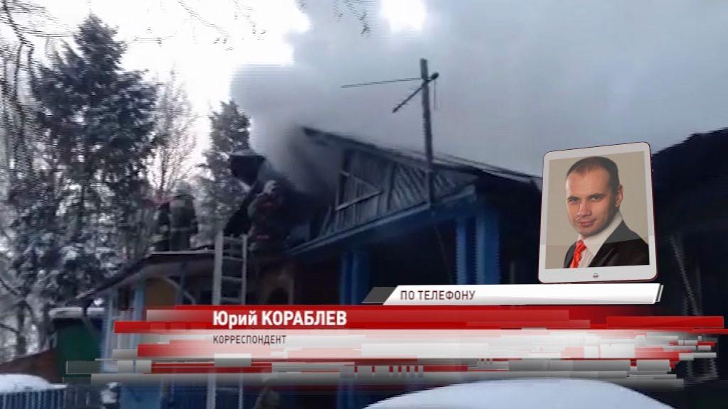 СРОЧНО: Крупный санаторий Ярославской области охвачен огнем