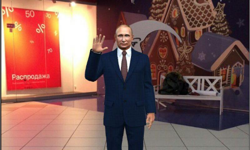 Ярославцы могут сфотографироваться с Владимиром Путиным