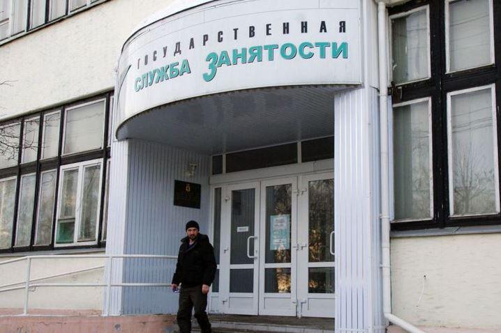 В Ярославской области органы службы занятости трудоустроили более 22 тысяч человек