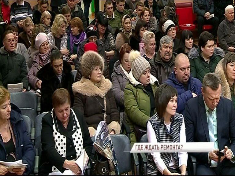 Несколько сотен жителей Рыбинска обсудили, какая общественная территория нуждается в ремонте больше всего