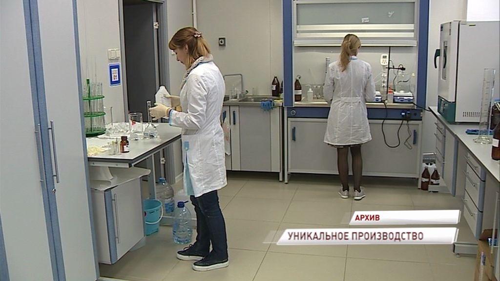 В Ярославской области будут производить лекарства, включенные в список жизненно важных препаратов
