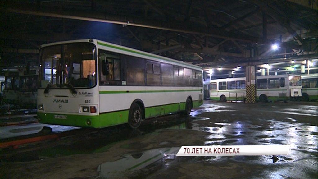 Одно из крупнейших транспортных предприятий региона отмечает 70-летие