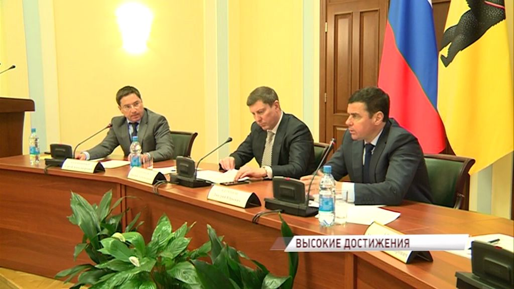 Ярославская область занимает лидирующие позиции по базовым видам спорта в России
