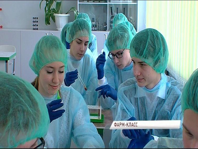 В Ярославле продолжается реализация пилотного образовательного проекта «Фармацевтический класс»