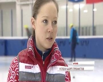 Рыбинская спортсменка Ольга Белякова завоевала 5 медалей в финале Кубка России по шорт-треку