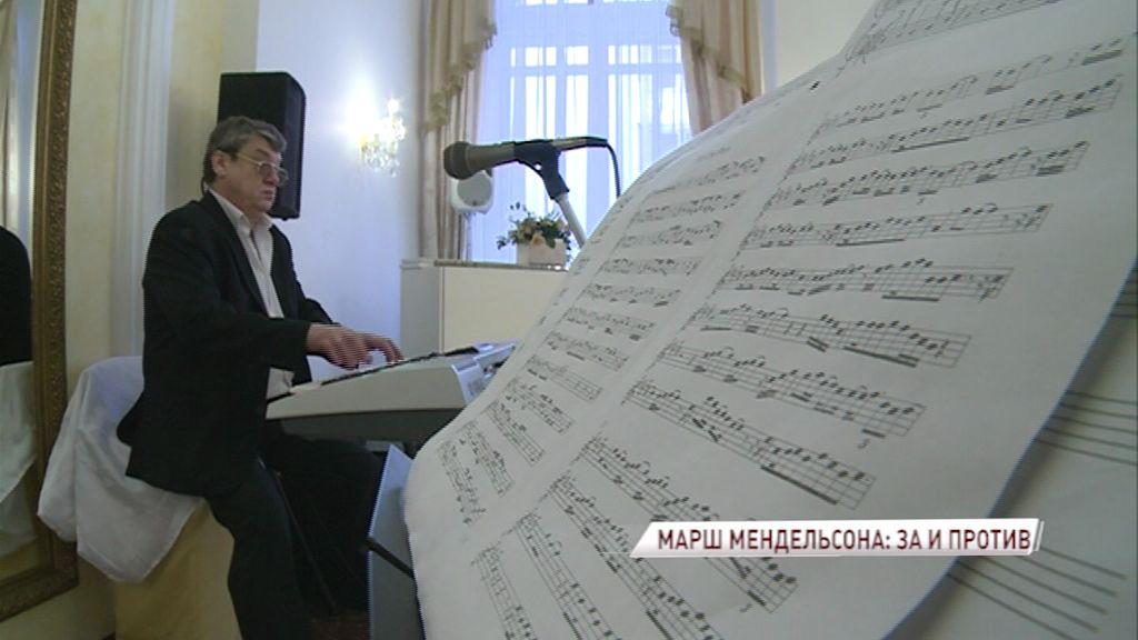 Большой юбилей отмечает самое узнаваемое произведение искусства - свадебный марш Мендельсона