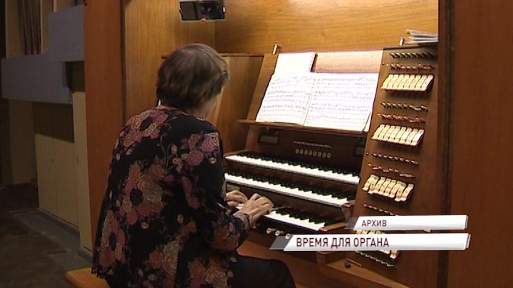 На одиннадцатом международном фестивале органной музыки имени Леонида Ройзмана прозвучат произведения Мендельсона