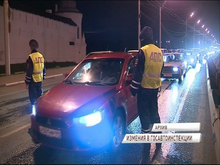 91 сотрудник ярославской госавтоинспекции получил уведомление о сокращении
