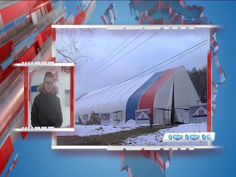 Новый ледовый комплекс презентуют в поселке Некрасовском