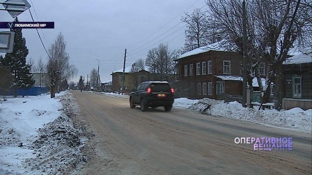 Двое жителей Любимского района вскрыли квартиру и похитили почти полмиллиона рублей