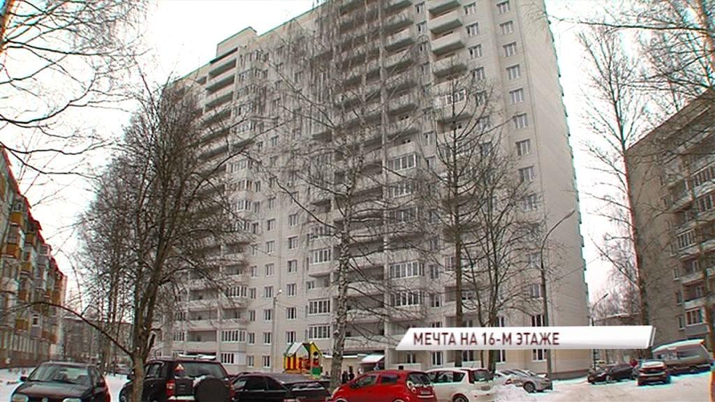 Восемь ярославских семей стали новоселами