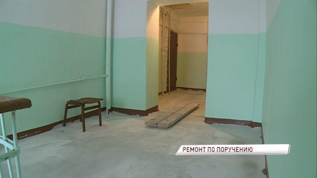 Жители одного из домов на Первомайском переулке получили долгожданный капитальный ремонт