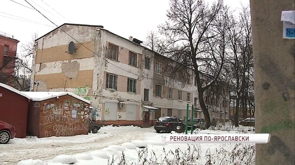 Трехэтажные дома на проспекте Октября могут предстать в новом виде