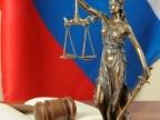 Перед судом предстал житель республики Коми, который пытался обворовать квартиру со спящими жильцами