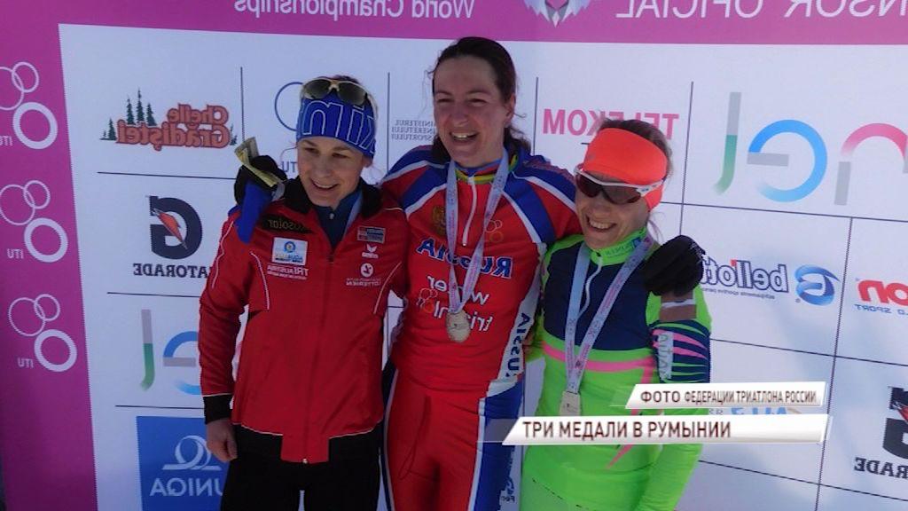 Ярославские триатлонисты вернулись с чемпионата Мира с золотыми медалями