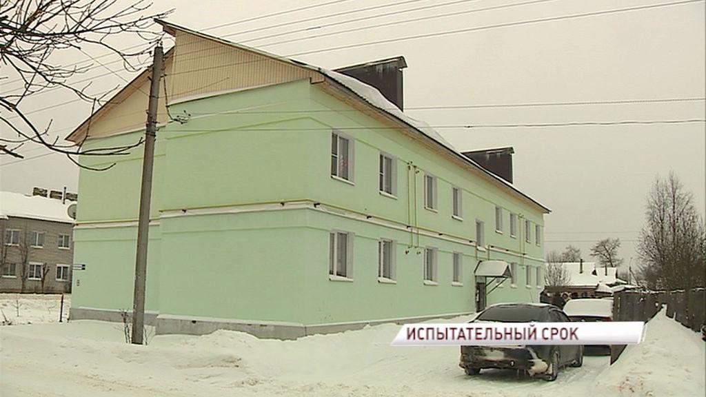 В Ярославской области усилена работа по контролю над использованием квартир, предоставленных детям-сиротам