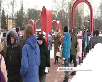 В Ярославле на Леонтьевском кладбище отметили годовщину полного снятия блокады Ленинграда
