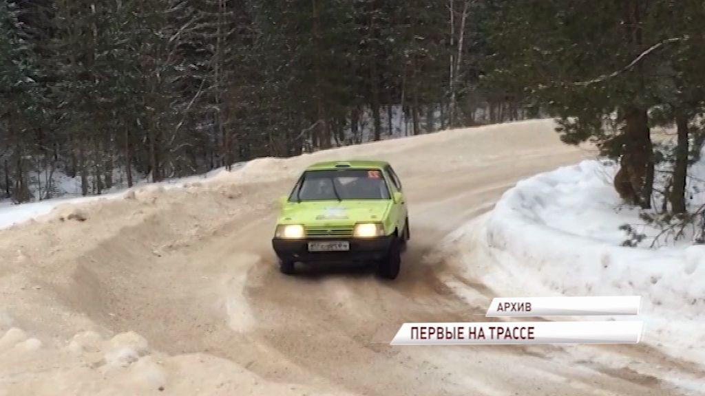 Ярославская автогонщица стала победителем первого этапа чемпионата России по ралли