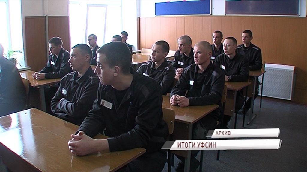 Заключенные Ярославской области произвели товаров на 216 млн. рублей