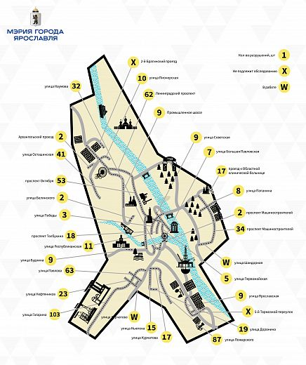 В мэрии составили карту ярославских ям: в каком районе Ярославля опасней всего ездить