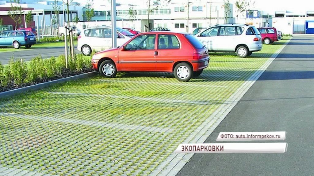 В Ярославле реализуют альтернативный вариант стоянки на газонах