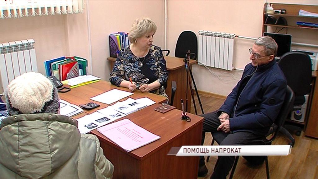 На территории Ярославской области работает 26 социальных пунктов обслуживания населения