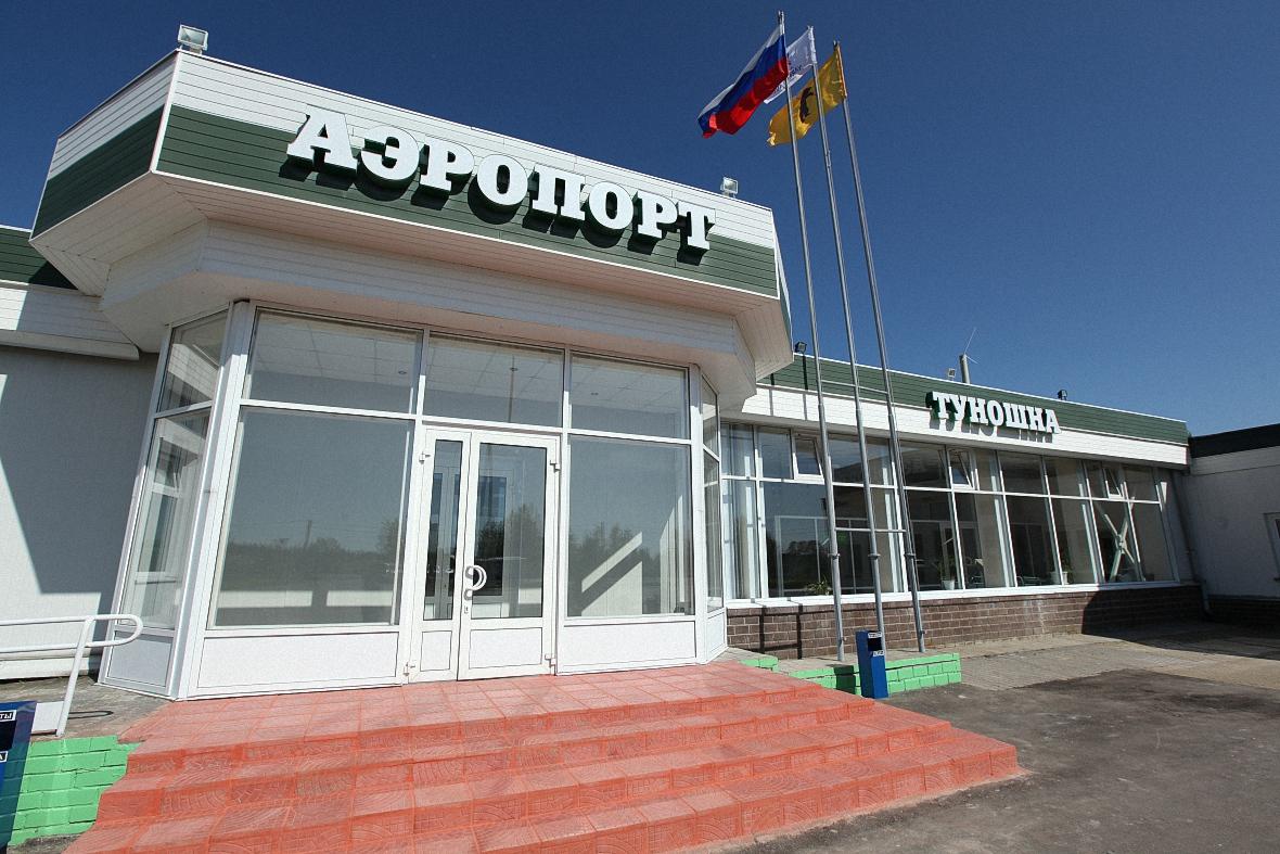 Дмитрий Миронов: «Развитие аэропорта Туношна будет продолжено»
