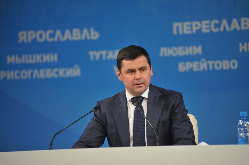 Дмитрий Миронов рассказал о планах развития ярославской ликерки и НПЗ им. Менделеева