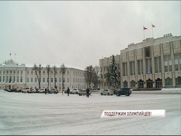 На Советской площади пройдет флешмоб «Под флагом России»