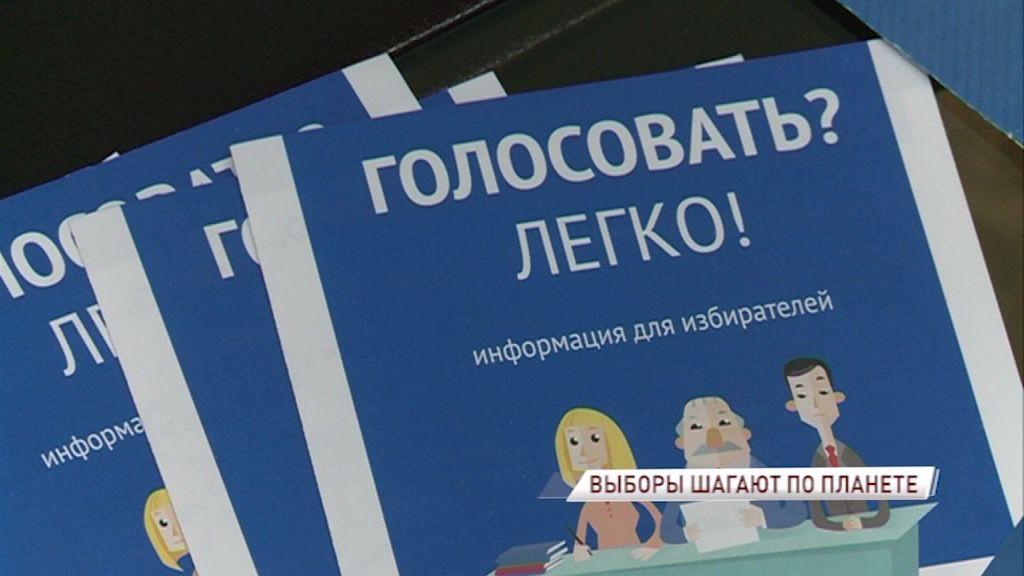 Жительница Ярославля на выборах президента РФ решила проголосовать в Вашингтоне