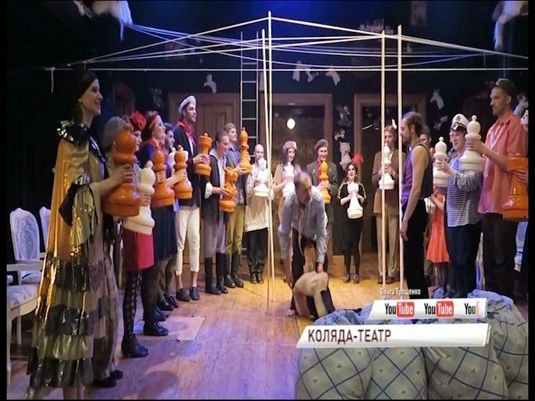 «Коляда-театр» вновь приехал в Ярославль спустя 10 лет
