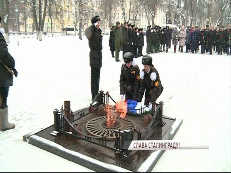 В Ярославле отметили годовщину Сталинградской битвы