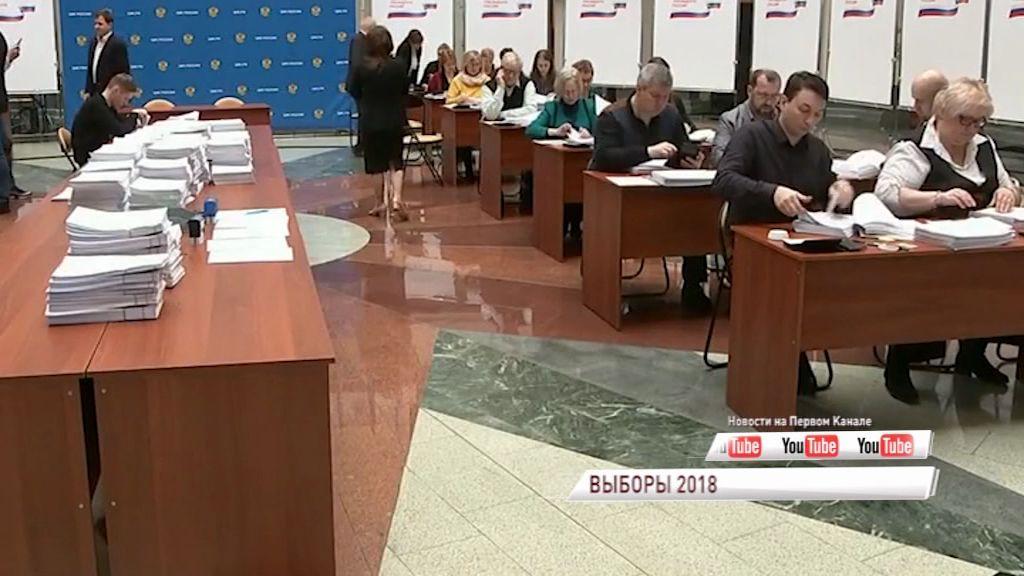 Кто попадет в бюллетень на президентских выборах, станет известно до 10 февраля