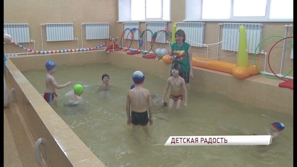 Единственный детский сад с бассейном в Данилове вновь открыл свои двери для водных процедур