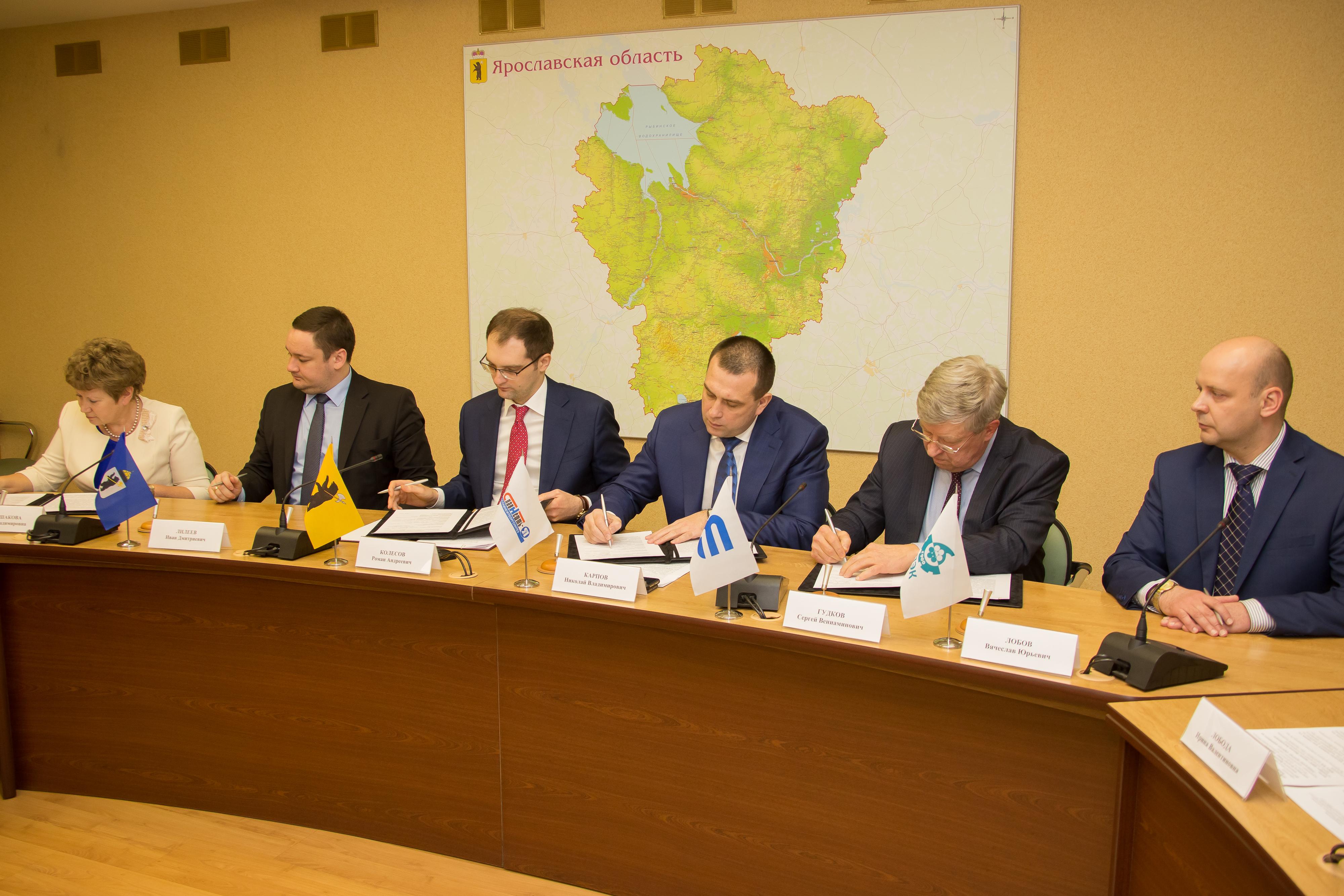 В Ярославской области будет открыт первый инженерный ЯНОС-класс