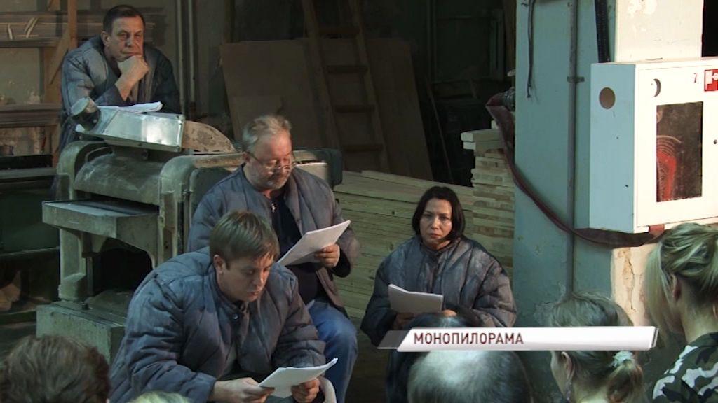 В Волковском приступили к созданию премьеры