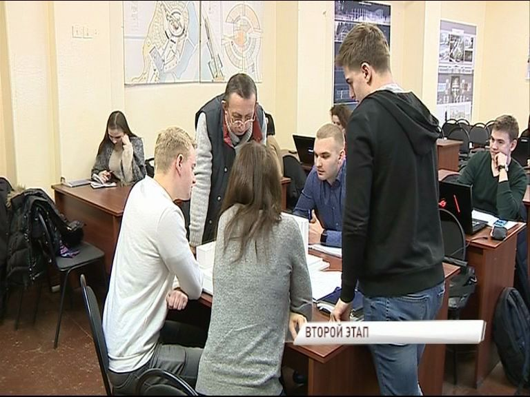 Студенты ЯГТУ разрабатывают проекты благоустройства общественных территорий