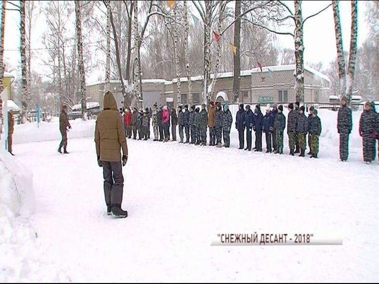 В Ярославле стартовал лагерь для школьников «Снежный десант»