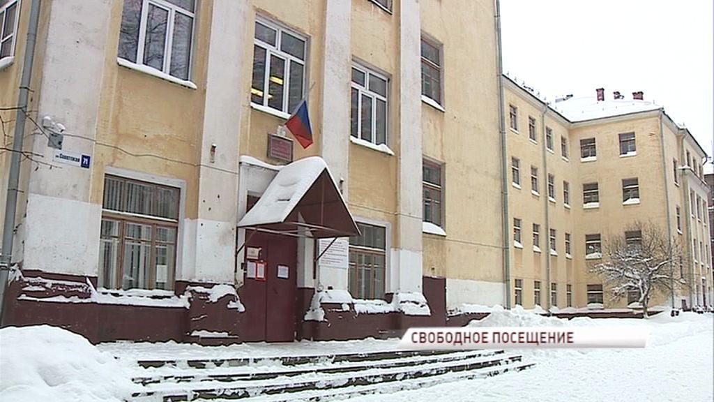 В связи с непогодой ярославским школьникам, на усмотрение родителей, разрешили остаться дома