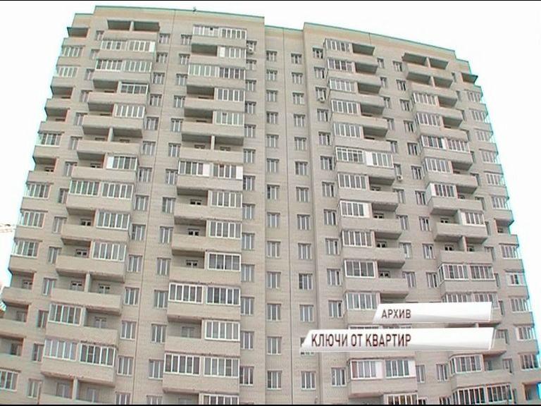 В Ярославле вручили ключи от новых квартир детям-сиротам