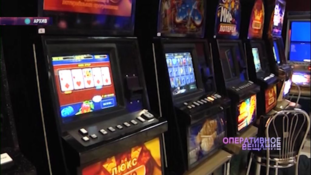 В Ярославле накрыли подпольное казино