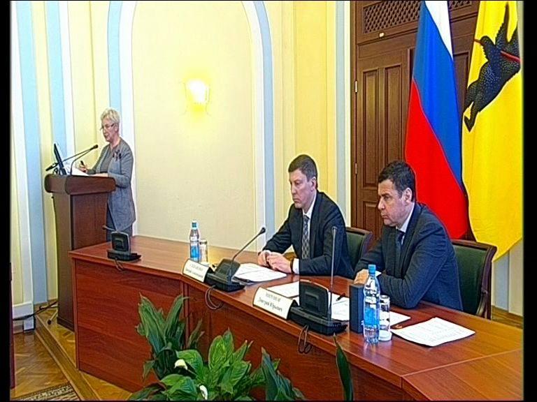 Заседание правительства Ярославской области от 6.02.2018